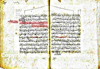 Scan du manuscrit risalah-Qayrawaniy