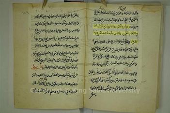 Scan livre risalah_Qayrawaniy_copie